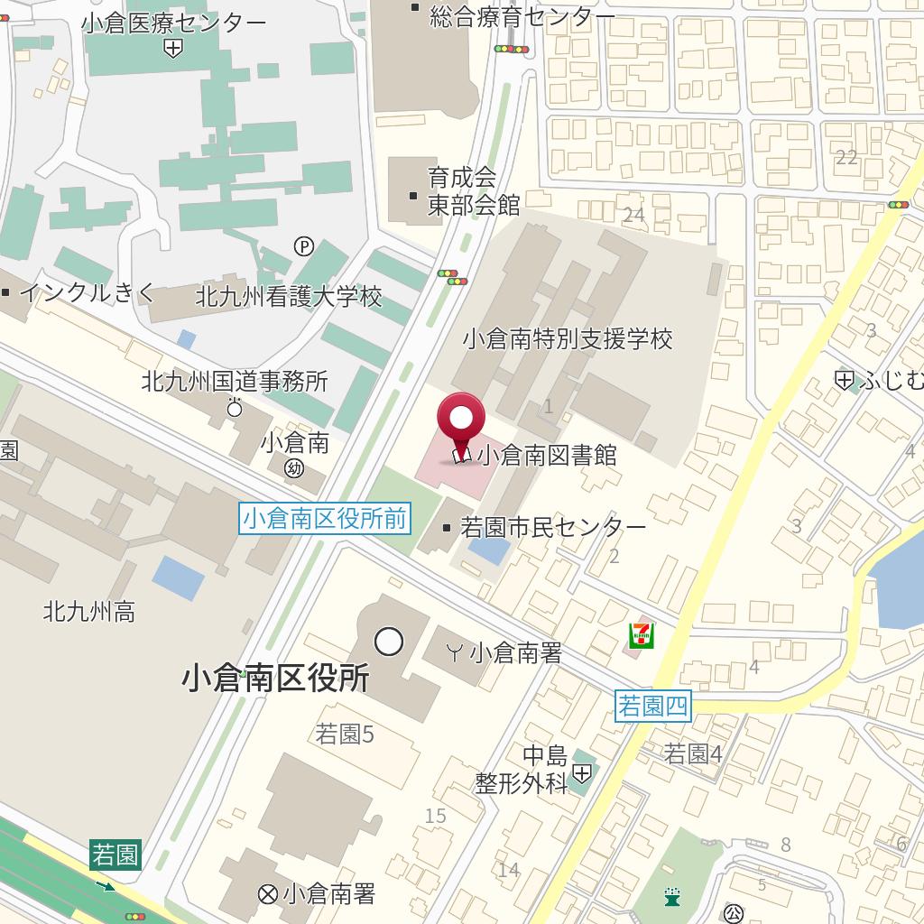 北九州 市 小倉 南 区 郵便 番号
