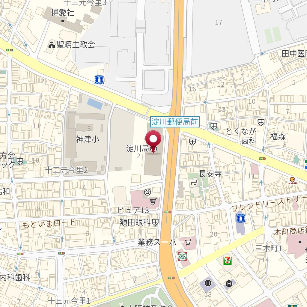 局 淀川 郵便 淀川木川西郵便局 (大阪府)