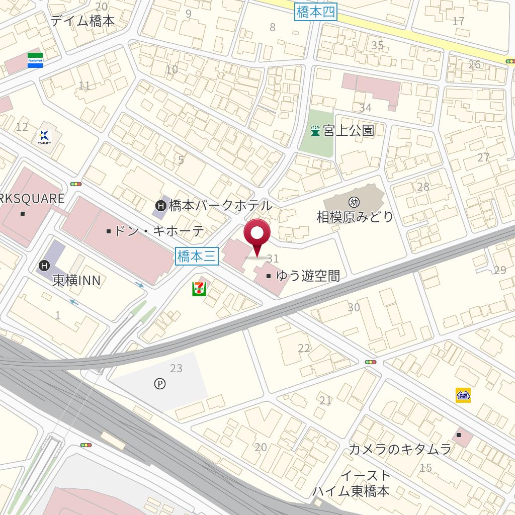橋本 ネカフェ