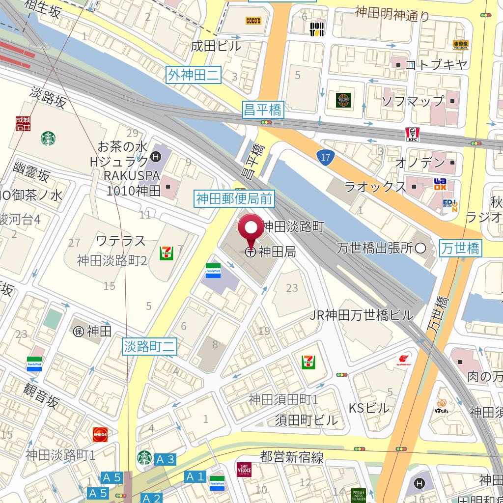 郵便 局 神田 神田郵便局