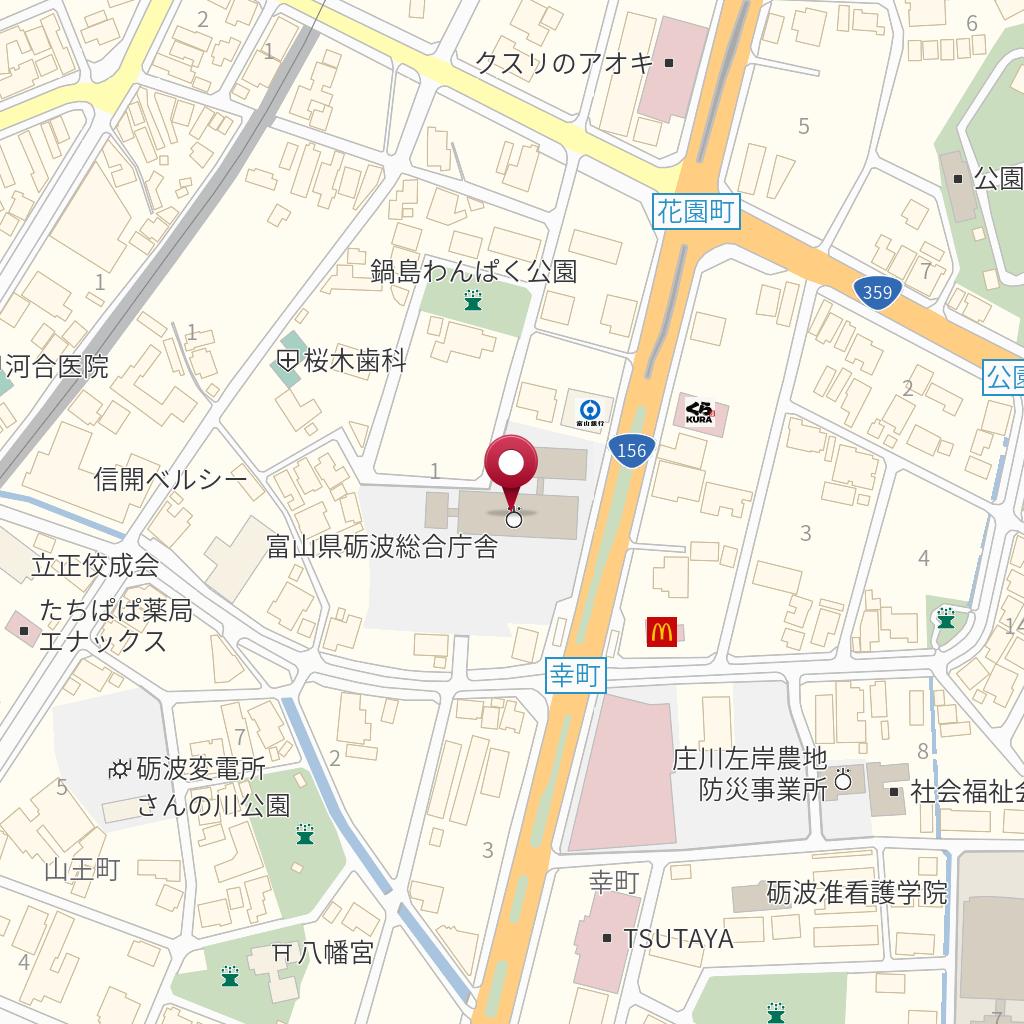 富山県砺波総合庁舎
