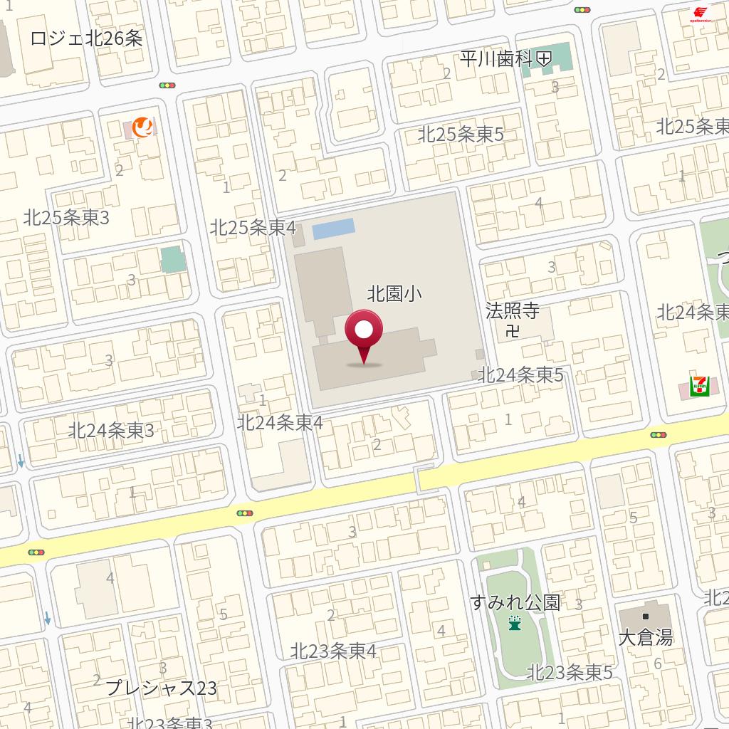 札幌 市立 北園 小学校